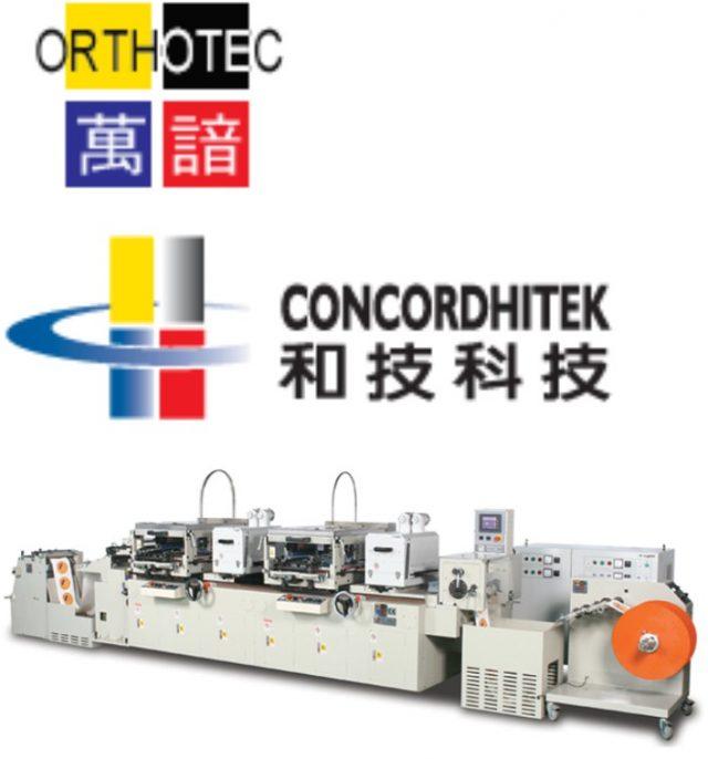 orthotct_srn3030